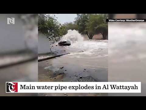 Main water pipe bursts in Al Wattayah