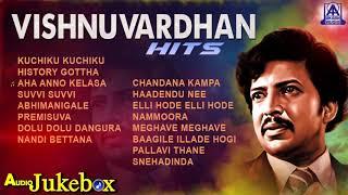 Vishnuvardhan Hits   Kannada Selected Songs    Akash Audio