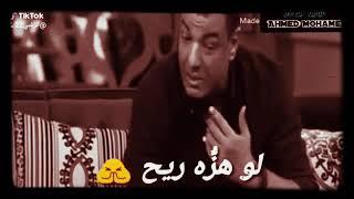 اغاني طرب MP3 وان كان علي القلب اللي حبك آخره نعش⚰أجمل حالة واتس للشاعر هشام الجخ???????????? تحميل MP3