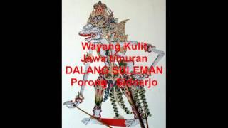 Gambar cover WAYANG KULIT JAWATIMUR, KI SULEMAN - WAHYU KUMOLO NDARU 1