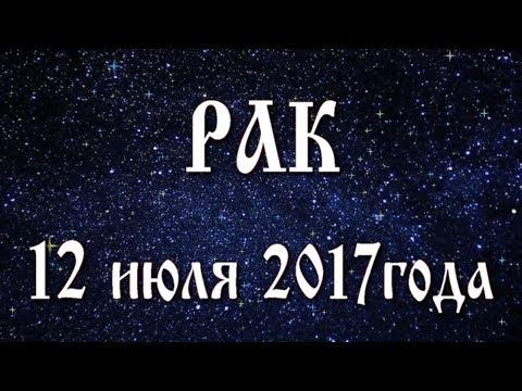 Телец 2016 гороскоп по месяцам