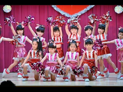 令和2年度東岩槻幼稚園お遊戯発表会 年中児『LOVE2020』