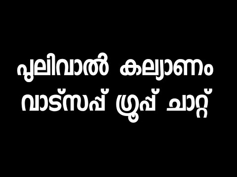 Whatsapp Group Funny Images Malayalam   Best Funny Images