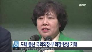 2016년 06월 05일 방송 전체 영상