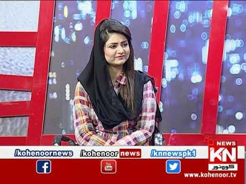 Kohenoor@9 20 May 2020 | Kohenoor News Pakistan