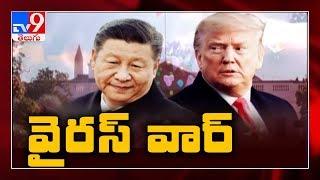 Coronavirus Outbreak : War between America and China - TV9