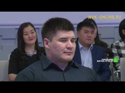 Якутяне поедут на Всемирный фестиваль молодежи и студентов в Сочи