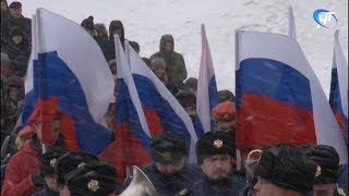 В Великом Новгороде отметили юбилей воссоединения Крыма с Российской Федерацией