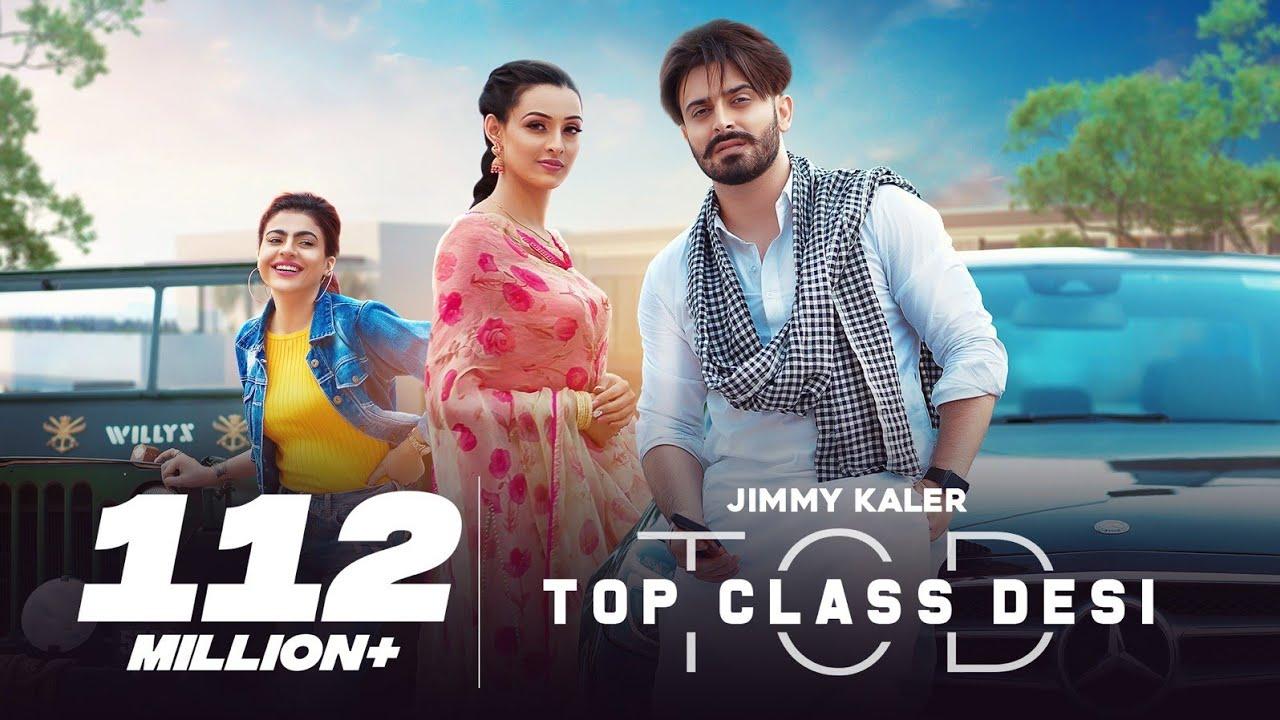 Top Class Desi| Jimmy Kaler Gurlez Akhtar Lyrics