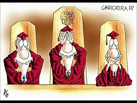 Судья просит забрать заявление