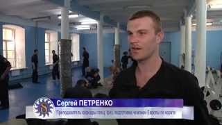 Полицейский будущего: Специальная физическая подготовка курсантов ДГУВД