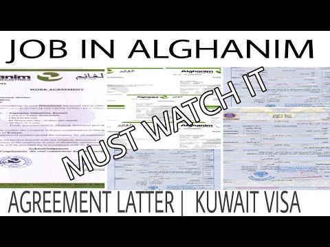 Shutdown job in Kuwait   alghanim agreement latter   Kuwait visa