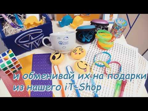 KidsVisitor.com - IT-Univer клуб для школьников