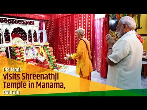 PM Modi visits Shreenathji Temple in Manama, Bahrain
