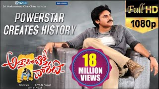 Attarintiki Daredi Telugu Full Movie | Pawan Kalyan,Samantha