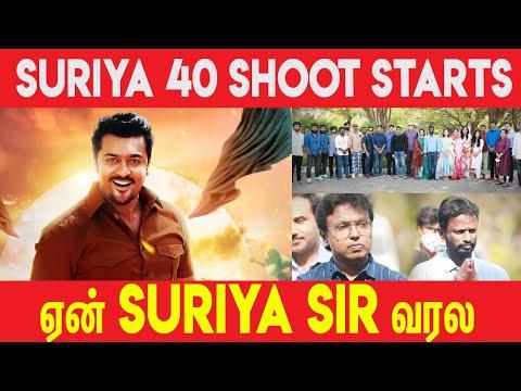 Suriya 40 Shooting Update || Pandiraj || #Nettv4u..