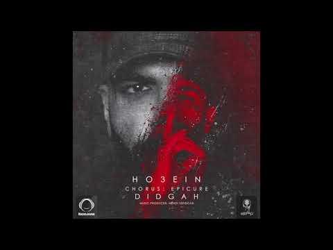 Ho3ein ft Epicure - Didgah (Клипхои Эрони 2020)