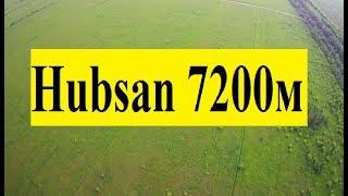 Hubsan H501S дальность 7,2+7,2км LI-ion. Hubsan H501S long range. 7,2+7,2km LI-ion.