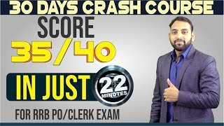 RRB PO/CLERK | Score 35 Of 40 In 22 Minutes | Maths | RRB | Arun Sir - 5 P.M.