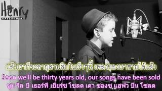 7 Years คำอ่านไทย+แปลไทย