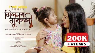 Milonor Muruli   Zubeen Garg   Zublee Baruah   Dorxon   Tiraap Simanta Medhi   Official Music Video