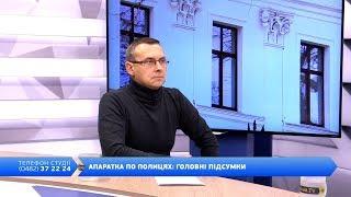 Вечір на Думській. Олексій Асауленко, 10.12.2018