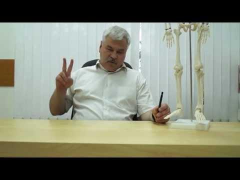 Лечение суставов абхазии