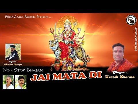 Latest Navratri Bhajan 2019  by Nati King Suresh Sharma   Mata Ki Bhetein   Pahari Gaana