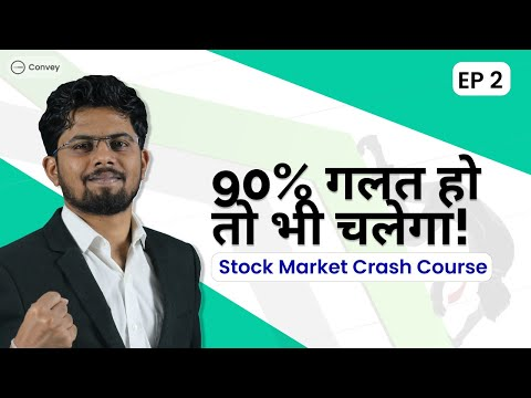 Stock Market Crash Course | From Beginner To Expert | EP 02 ...