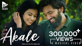 Akale Music Video | Rishad Musthafa | Malik Mohammed Ali | Shruthi | Ahmed Midhlaj