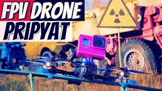 ✅ Припять, Чернобыль с FPV Дроном! Зона отчуждения! Pripyat, Chernobyl 2020 ????