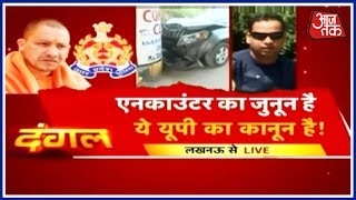 Yogi राज में UP Police को चढ़ा Encounter का जूनून ? Rohit Sardana के साथ Dangal