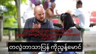 cartoon movies 2018 myanmar subtitle - TH-Clip