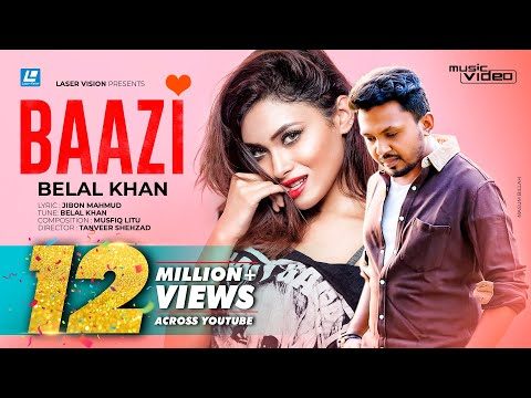 Baazi | Belal Khan | HD Music Video | Laser Vision