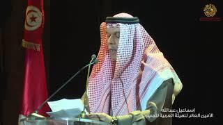 الهيئة العربية للمسرح  : مبادرة توقيت الفعاليات المسرحية بتوقيت القدس