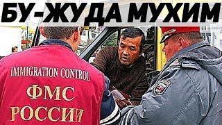 Россияги Ватандошларимиз Буни Кўришингиз Керак