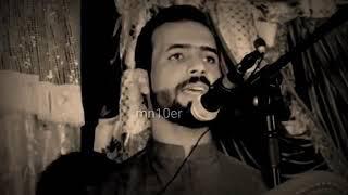 اغاني حصرية كلولهم شده وكضت وبخير صارت حالتي ... الشاعر حكيم سالم ٢٠١٨ تحميل MP3