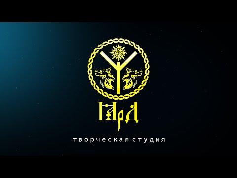 Русские сказки (клип)