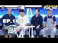 I Can See Your Voice Thailand | EP.166 | Pancake | 24 เม.ย. 62 Full HD