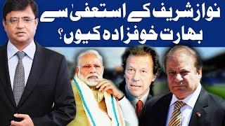 Dunya Kamran Khan Ke Sath - 13 July 2017 - Dunya News