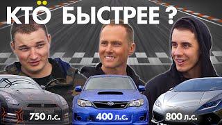 ВЫЛЕТЕЛИ С МОКРОГО ТРЕКА!!! Гордей, Edward Bil, Че Каво борются за 600 тыс. руб.!