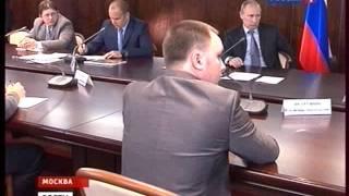 Платная Рыбалка : мнение: - В.Путина