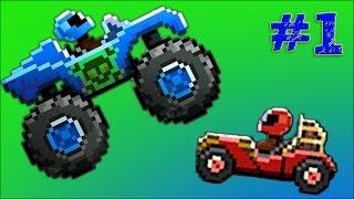 РАЗБЕЙ ГОЛОВУ ПРОТИВНИКУ [1] Весёлый игровой мультик про машины Битва машин (DRIVE AHEAD - 1 серия)
