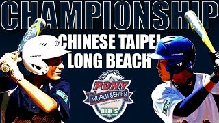 2018 Pony League World Series Championship Game (Long Beach, CA vs Taipei County, CT)