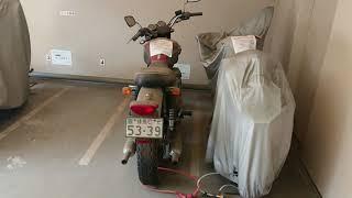 板橋区熊野町第二バイク駐車場