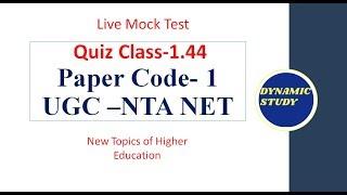 dynamic study higher education mcq - TH-Clip