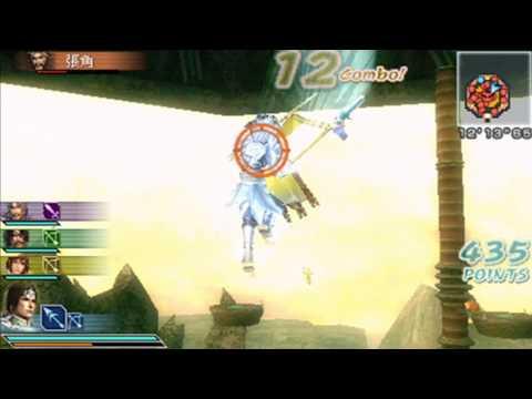 Видео № 0 из игры Dynasty Warriors: Strikeforce [PSP]