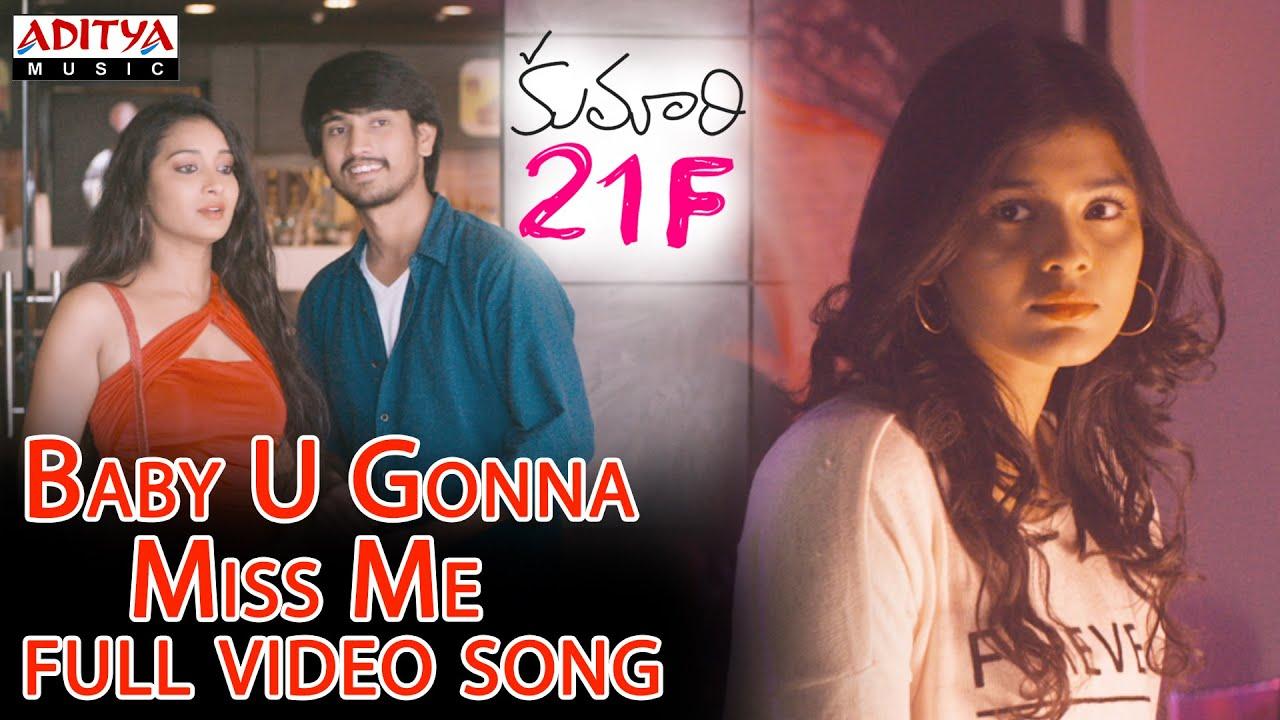 Baby U Gonna Miss Me Lyrics in Telugu and English