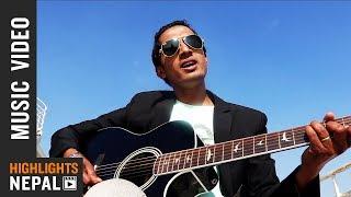 Pravu Ko Mahima | New Nepali Christian Song 2017/2074 | Manoj Jubal