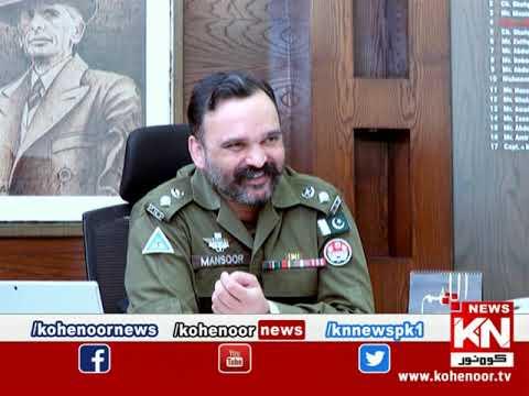 Apnay Loog 03 August 2021 | Kohenoor News Pakistan